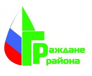 Профсоюз работников образования Костромской области.