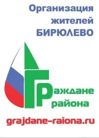 эмблема1