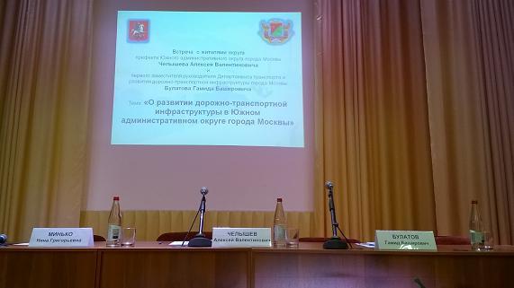 Встреча-в-ЮАО-23-04-2015-А.В.-Челышев-М.С.Ликсутов