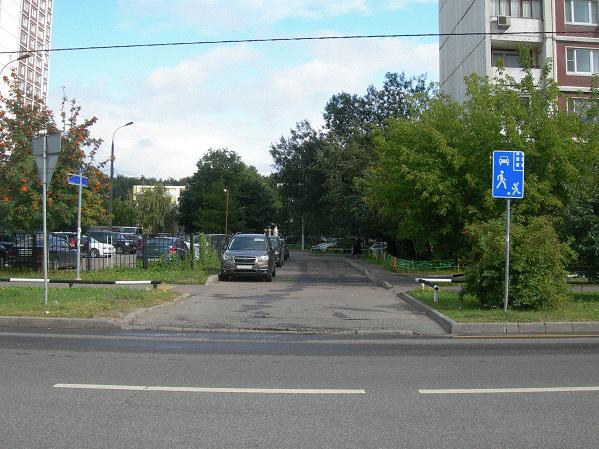Въезд в жилую зону обозначен знаком 5.21