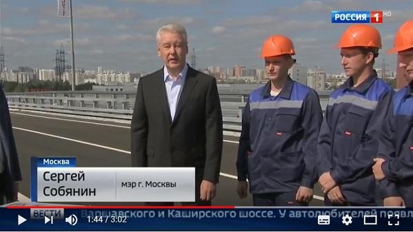 С.С.Собянин на открытии эстакады Подольских курсантов - Элеваторная